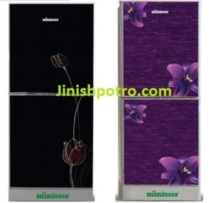 Minister Refrigerators Price list & Showrooms location in Bangladesh